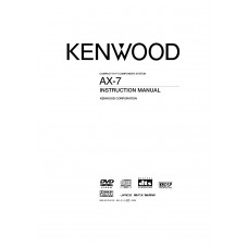 Kenwood AX-7 DVD/CD Entertainment System