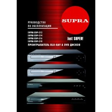 Supra BDP-216 Blu-ray player