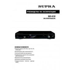 Supra DVS-011X DVD disc player