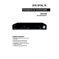 Supra DVS-014X DVD disc player