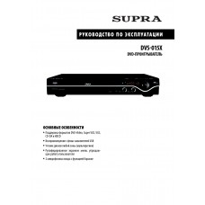Supra DVS-015X DVD disc player