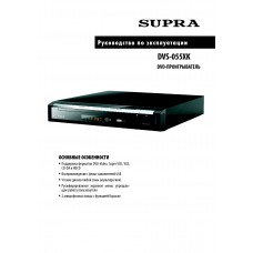 Supra DVS-055XK DVD disc player