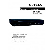 Supra DVS-065XK DVD disc player