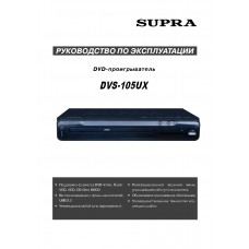 Supra DVS-105UX DVD disc player