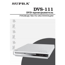 Supra DVS-111 DVD disc player