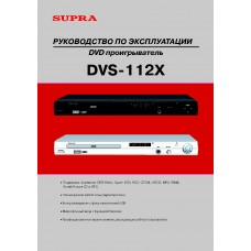 Supra DVS-112X DVD disc player